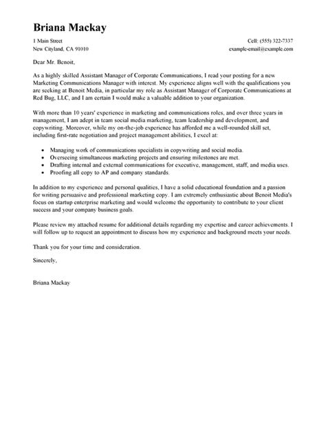 assistant manager cover letter examples livecareer