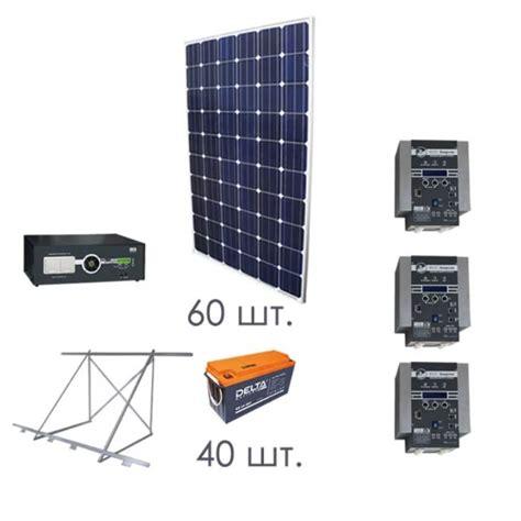 Все о солнечных электростанциях как выбрать как установить как сэкономить . SUNSAY Energy