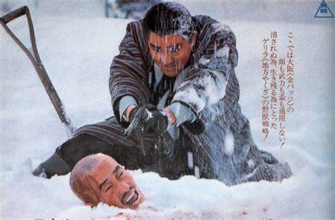 el hombre  la tierra hokuriku proxy war el yakuza