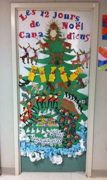 fun  math manipulatives christmas door decorating