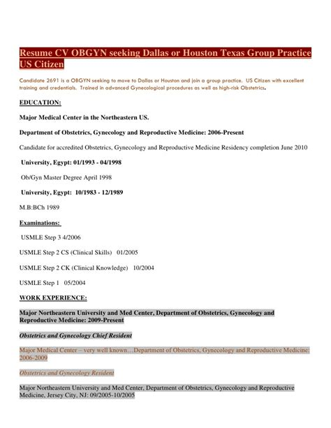 resume writing houston for california college