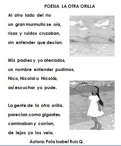 rimas con la bandera peru rimas con la bandera peru rimas y poesias leyendo