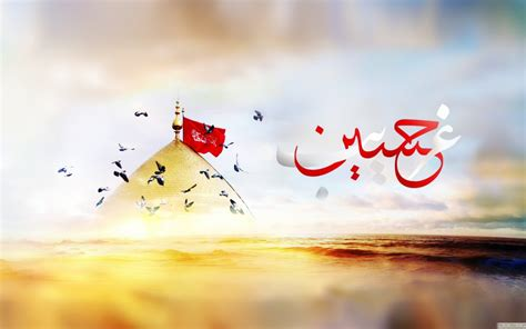 Ya-hussain-as Muharram Background Wallpaper Free Download