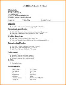 Normal Resume Format Doc by Normal Resume Format Word 28 Images Doc 4788 Hybrid Resume Template Free 50 Related Docs