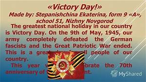 """Презентация на тему: """"The greatest national holiday in our ..."""