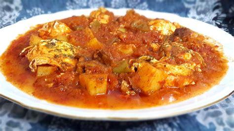 cuisine tunisienne recette chakchouka tunisienne وصفة سهلة لعمل الشكشوكة