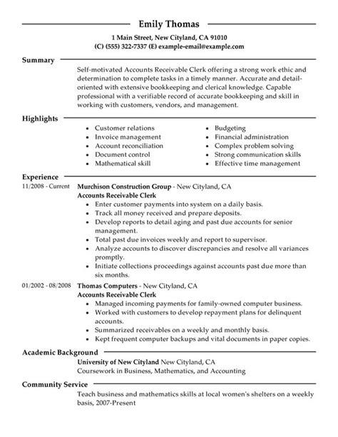 accounts receivable clerk resume sle technology