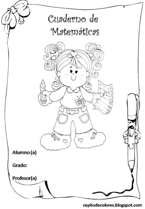 Carátulas escolares con Fofuchas (con imágenes