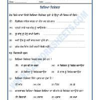 punjabi alphabets punjabi grammar punjabi