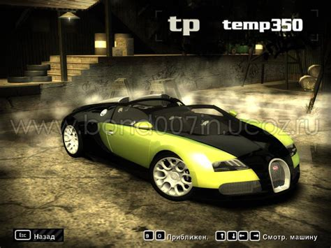 Bugatti Veyron In Need For Speed Most Wanted. Need For