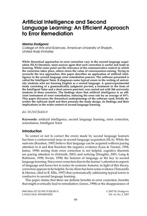 (PDF) Artificial Intelligence and Second Language Learning