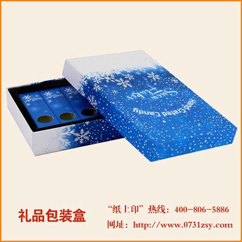 长沙礼品包装盒印刷厂家_礼品包装盒_长沙纸上印包装印刷厂(公司)