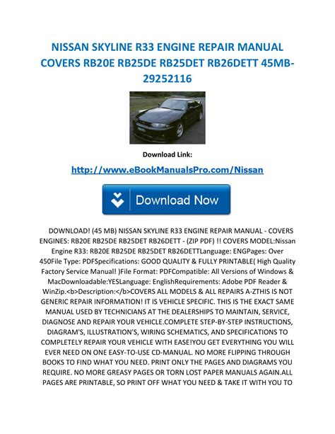 nissan skyline r33 engine repair manual covers rb20e rb25de rb25det rb26dett 45mb 29252116 by