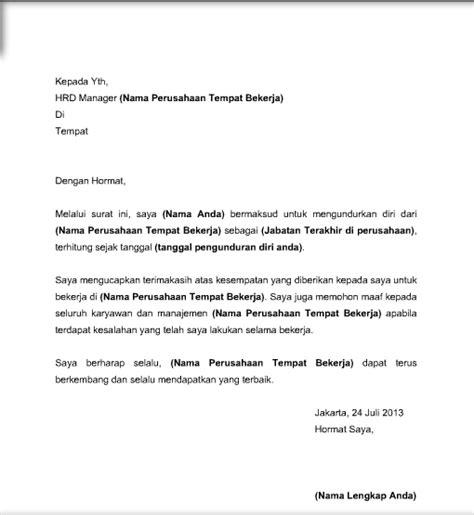 Surat Pengunduran Diri Yang Baik Dan Benar by Contoh Surat Pengunduran Diri Resign Kerja Yang Baik Dan
