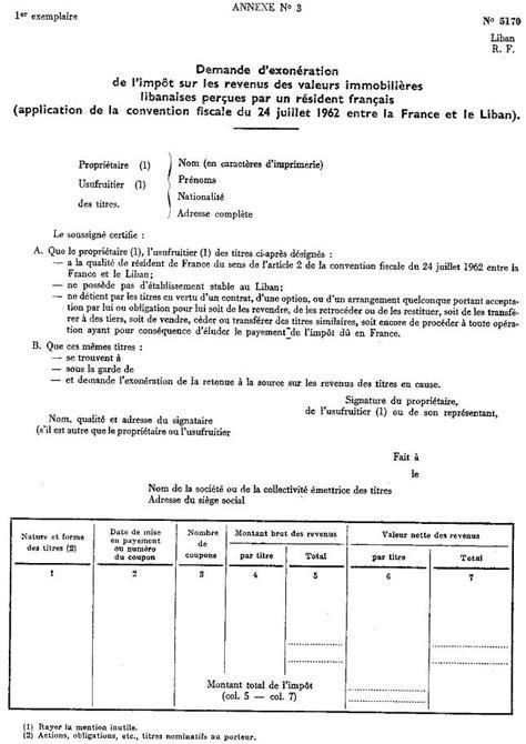bureau impots lettre int demande d 39 exonération de l 39 impôt sur les