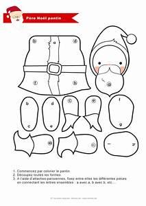 Fabriquer Un Personnage En Carton : fabriquer un pantin p re no l ~ Zukunftsfamilie.com Idées de Décoration