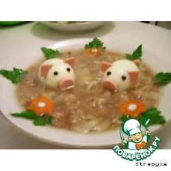 aspic cuisine aspic holodets food