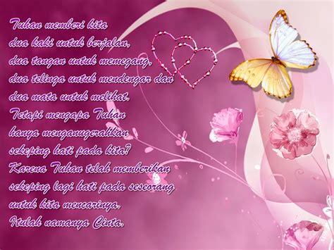 gambar tulisan kata bijak cinta  romantis kumpulan gambar kata mutiara bijak motivasi