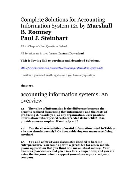 accounting information system  solutions chapter
