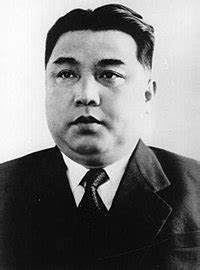 Kim Il-sung – Wikipédia, a enciclopédia livre