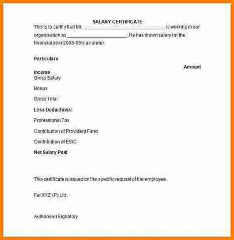 salary confirmation letter request sample simple
