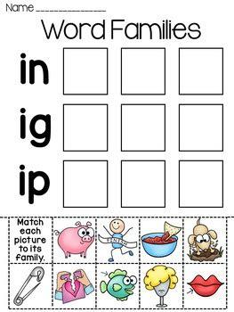 word families worksheets  puzzles bundle