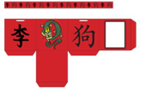 la chine activit 233 s pour enfants educatout