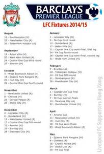 Liverpool FC 2014-2015 Premier League fixtures – Chris Kidd