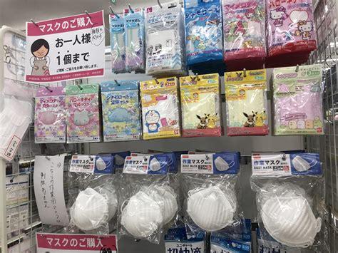 マスク 売っ てる 店 福岡