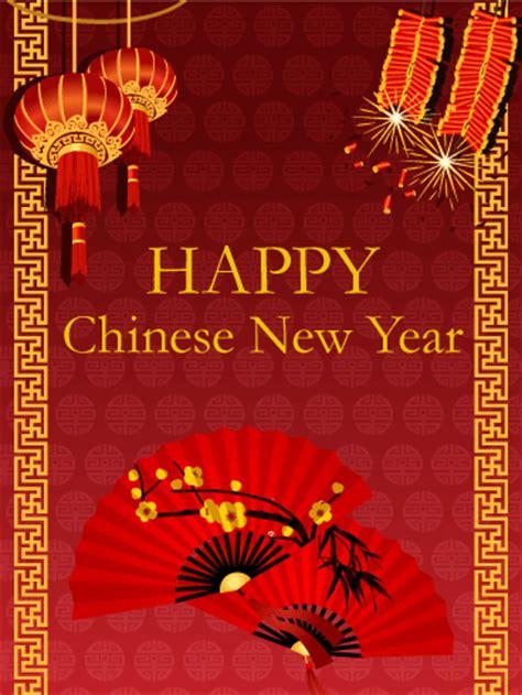 chinese  year fan card birthday greeting cards  davia