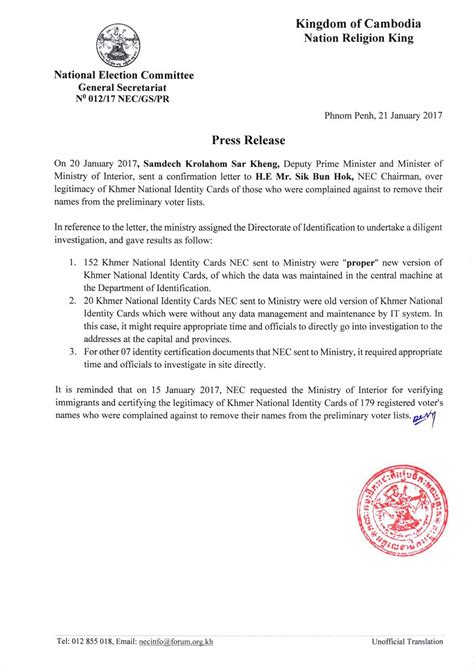 press release samdech krolahom sar kheng deputy prime