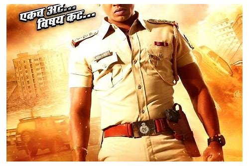 latest marathi movies free download