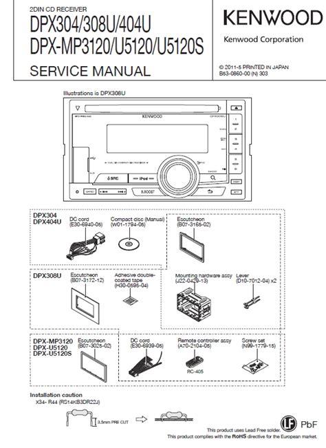 kenwood kdc 155u wiring diagram 31 wiring diagram images