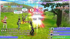 sword art  infinity moment  ppsspp iso