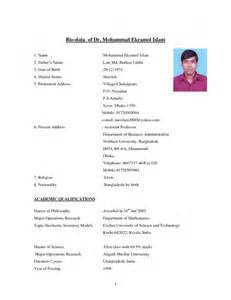 Data Modeling Resumes by Bio Data Model Ms Word Format Resume Template Exle