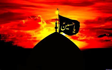 Sunset Hazrat Imam Hussain Ya Hussain Flag Islamic Desktop