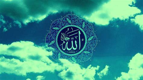 islamic wallpapers top   islamic