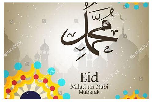 Eid milad un nabi songs download :: ivnaloho