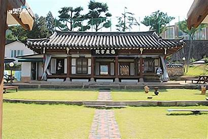 Korean Traditional Daegu Confucian Neo Hanok Fun