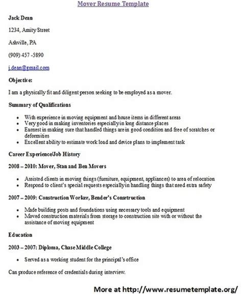 House Cleaner Description For Resume by House Cleaning Exle House Cleaning Resumes