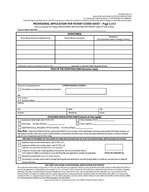 provisional patent template uspto application images usseek