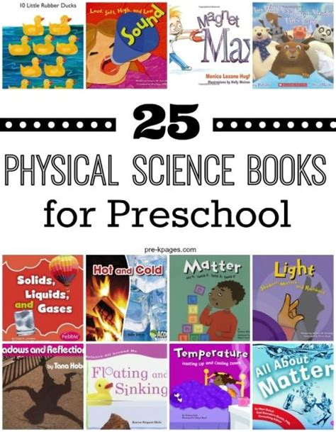 physical science books for preschool preschool 940 | c5d0eb1051482de15bc058c83646b5f0
