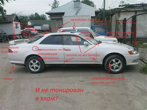 1996 Toyota Cresta 25 Twin Turbo Related Infomation