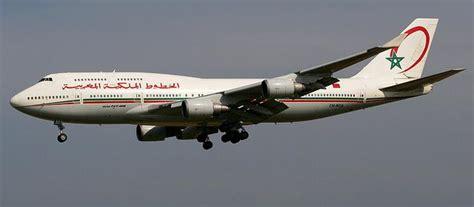 reservation siege air royal air maroc réservation siège résultats aol de la