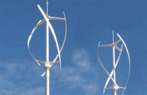 Типы ветрогенераторов . Atmosfera™. Альтернативные источники энергии. Солнце. Ветер. Вода. Земля.