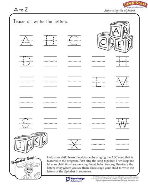 view english worksheets  kindergarten jumpstart