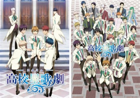 boy idol anime list list of idol boy anime where to them bonbonbunny
