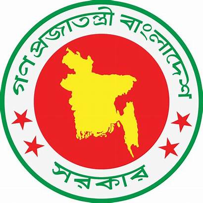Wikipedia National Board Bangladesh Government Seal Svg