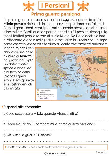 Prima E Seconda Persiana by I Persiani Schede Didattiche Per La Scuola Primaria