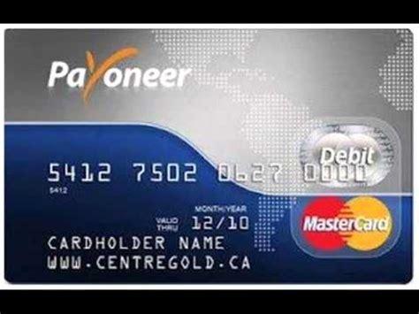 Comment Obtenir La Carte En by Comment Obtenir Une Carte Paypal Gratuit